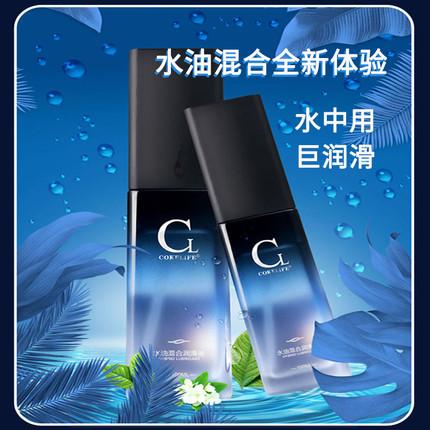 COKELIFE 水油混合润滑液 巨润滑 100ml