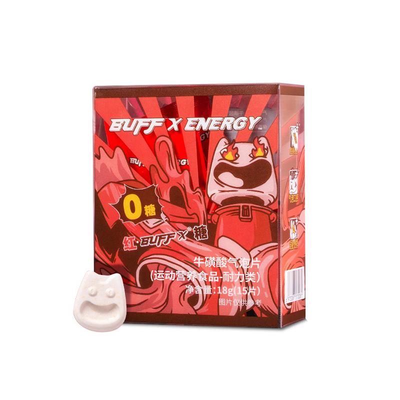 BUFF X ENERGY 红buff 牛磺酸气泡片