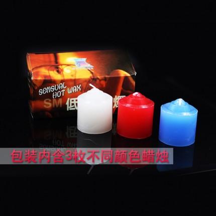 人之源 3色組合短型低溫蠟燭