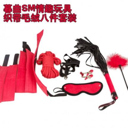 织带毛绒SM情趣捆绑束缚玩具八件套