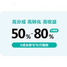 【两性视频课程】分销,收益50%-80%,合作请咨询客服