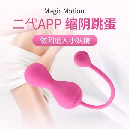 魅动 凯格尔二代app控制女性缩阴跳蛋