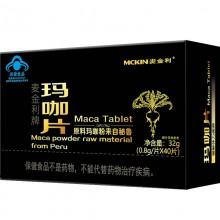 Mckin/麦金利 秘鲁进口原料玛咖精片 40片/盒