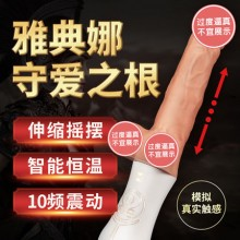 COC 雅典娜专属定制自动伸缩抽插加温炮机【限价】