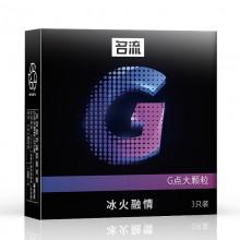 名流避孕套 G点大颗粒3只装