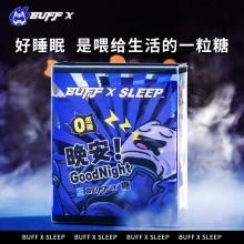 BUFF X SLEEP 蓝buff Y-氨基丁酸茶叶茶氨酸软糖