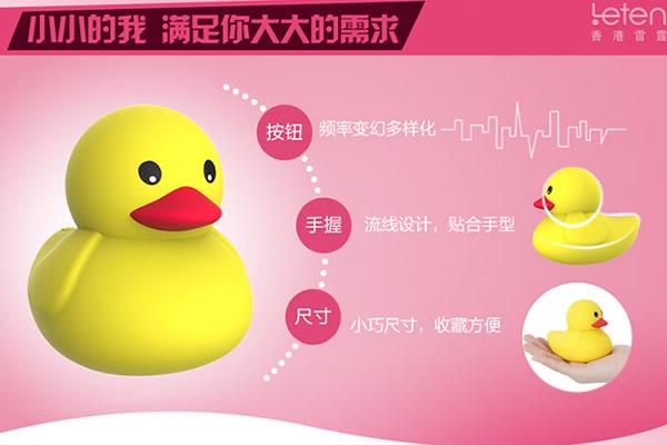 又美又实用!上海成人展女性情趣用品大盘点