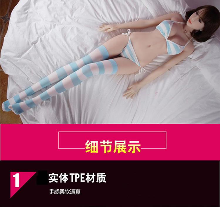 拓聪 女神椛蕾语音对话实体娃娃智能加热 158cm