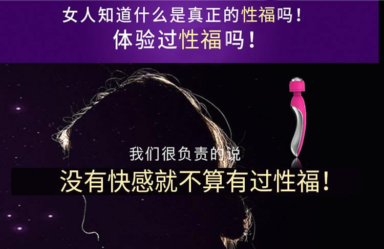 香港诺兰Nalone悦魅低频电磁脉冲AV棒