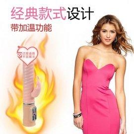 充电加温棒火龙棒女性自慰器女用高潮抽插阳具AV震动棒性用品