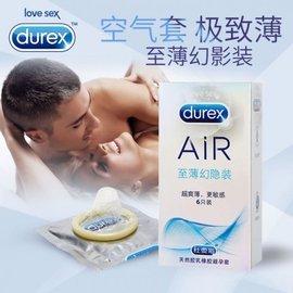 杜蕾斯幻隐空气套AiR ,超薄避孕套6只装