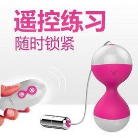 紧致缩阴器,产后锻炼恢复,多频震动,遥控缩阴