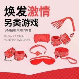 口塞,手脚铐,皮鞭、口塞、眼罩、捆绳,夫妻男女用SM毛绒7件套,红色不仅仅是瞬间的性感!捆绑的刺激快感!