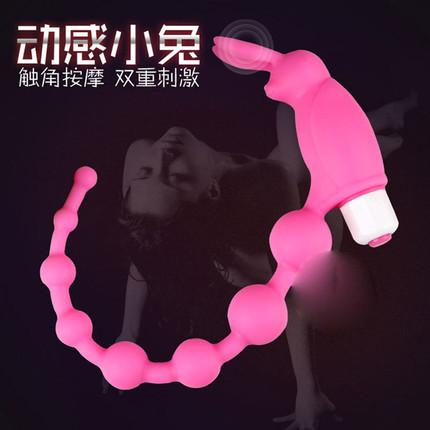 【商品已下架】香港兆邦动感小兔后庭震动情趣拉珠