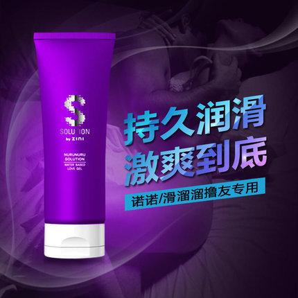 韩国ZINI 进口天然水基润滑液 50ML